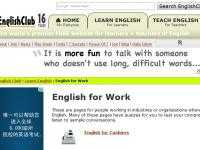 English for Work (English Club)