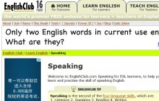 Speaking (English Club)