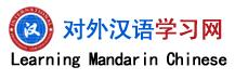 Learning Mandarin Chinese